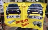 Чому Україна перетворилася з експортера в розсадник евроблях
