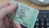 МВС запропонувало видавати перші водійські права тільки на два роки