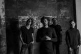 Группа украинских KRICHUSS выпустила свой третий EP