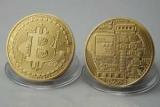 Цыгане теперь продают поддельные bitcoin. Прямо на улице с рук