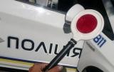 У Харкові патрульні вкрали автомобіль і шантажували його господаря
