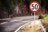 Де буде діяти обмеження швидкості 50 км/год
