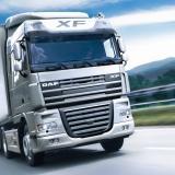 Три причины воспользоваться услугами транспортной компании «Бизнес-Логистик» на logistica.com.ua