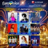 Победители второго полуфинала не закончится на Евровидении 2018