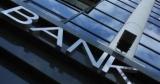 НБУ відкликав ліцензію банку