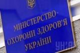 Государственный секретарь Министерства здравоохранения стало Искусством, Янчук