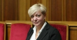 Гонтарєва продала свою частку в ICU за 83 млн гривень